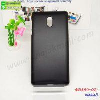 M3864-02 เคสแข็ง Nokia 3 สีดำ