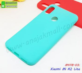 M4118-03 เคสยางนิ่ม Xiaomi A2 Lite สีเขียวมินท์
