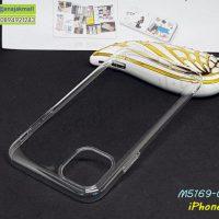 M5169-01 เคสใส iPhone11 คลุมรอบขอบจอเครื่อง