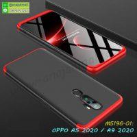 M5196-01 เคสประกบหัวท้ายไฮคลาส OPPO A5 2020 / A9 2020 สีแดง-ดำ