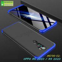M5196-02 เคสประกบหัวท้ายไฮคลาส OPPO A5 2020 / A9 2020 สีน้ำเงิน-ดำ