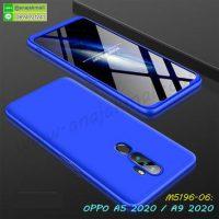 M5196-06 เคสประกบหัวท้ายไฮคลาส OPPO A5 2020 / A9 2020 สีน้ำเงิน
