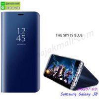 M5207-03 เคส Samsung Galaxy J8 ฝาพับเงากระจก สีน้ำเงิน