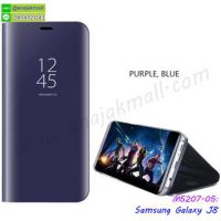 M5207-05 เคส Samsung Galaxy J8 ฝาพับเงากระจก สีม่วง