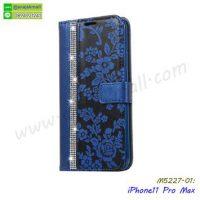 M5227-01 เคสฝาพับ iPhone11 pro Max สีน้ำเงิน