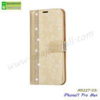 M5227-03 เคสฝาพับ iPhone11 pro Max สีทอง