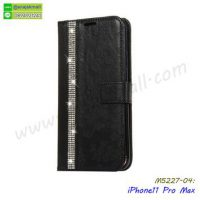 M5227-04 เคสฝาพับ iPhone11 pro Max สีดำ