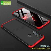 M5232-01 เคสประกบหัวท้ายไฮคลาส OPPO Realme5 Pro สีแดง-ดำ
