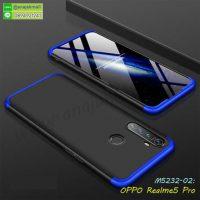 M5232-02 เคสประกบหัวท้ายไฮคลาส OPPO Realme5 Pro สีน้ำเงิน-ดำ
