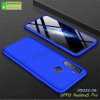 M5232-06 เคสประกบหัวท้ายไฮคลาส OPPO Realme5 Pro สีน้ำเงิน