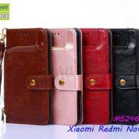 M5246 เคสกระเป๋า Xiaomi Redmi Note8 Pro พร้อมสายคล้องมือ (เลือกสี)