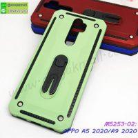 M5253-02 เคสกันกระแทก OPPO A5 2020 / A9 2020 สีเขียว