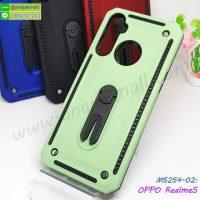 M5254-02 เคสกันกระแทก OPPO Realme5 สีเขียว