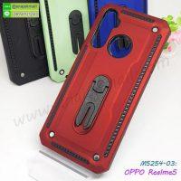 M5254-03 เคสกันกระแทก OPPO Realme5 สีแดง