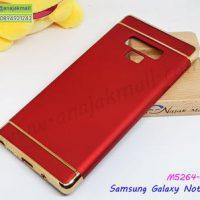 M5264-01 เคสประกบหัวท้าย Samsung Note9 สีแดง