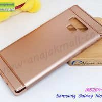 M5264-02 เคสประกบหัวท้าย Samsung Note9 สีทองชมพู