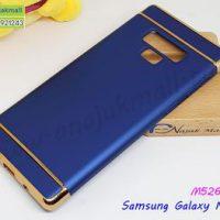 M5264-03 เคสประกบหัวท้าย Samsung Note9 สีน้ำเงิน