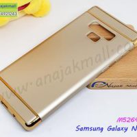 M5264-05 เคสประกบหัวท้าย Samsung Note9 สีทอง