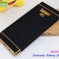 M5264-06 เคสประกบหัวท้าย Samsung Note9 สีดำ