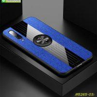 M5265-03 เคส Xiaomi Mi9 ขอบยางหลังแหวนลายหนัง สีน้ำเงิน