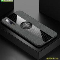 M5265-04 เคส Xiaomi Mi9 ขอบยางหลังแหวนลายหนัง สีเทา