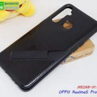 M5268-01 เคสยาง OPPO Realme5 Pro หลังพับ สีดำ