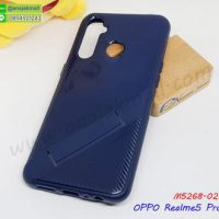 M5268-02 เคสยาง OPPO Realme5 Pro หลังพับ สีน้ำเงิน