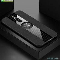 M5270-01 เคส Xiaomi Redmi8 ขอบยางหลังแหวนลายหนัง สีดำ