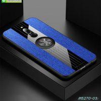 M5270-03 เคส Xiaomi Redmi8 ขอบยางหลังแหวนลายหนัง สีน้ำเงิน