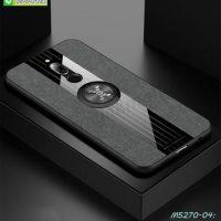 M5270-04 เคส Xiaomi Redmi8 ขอบยางหลังแหวนลายหนัง สีเทา