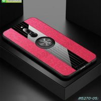 M5270-05 เคส Xiaomi Redmi8 ขอบยางหลังแหวนลายหนัง สีแดง