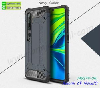 M5274-06 เคสกันกระแทก Xiaomi Mi Note10 Armor สีนาวี