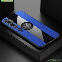 M5276-03 เคส Xiaomi Mi Note10 ขอบยางหลังแหวนลายหนัง สีน้ำเงิน