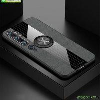 M5276-04 เคส Xiaomi Mi Note10 ขอบยางหลังแหวนลายหนัง สีเทา