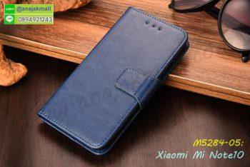 M5284-05 เคสหนังฝาพับ Xiaomi Mi Note10 สีน้ำเงิน