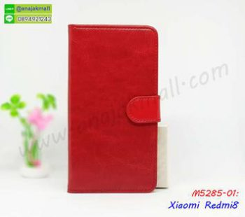 M5285-01 เคสหนังฝาพับ Xiaomi Redmi8 สีแดง