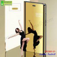 M5286-01 เคสฝาพับ Xiaomi Redmi8 เงากระจก สีทอง