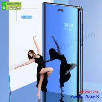 M5286-03 เคสฝาพับ Xiaomi Redmi8 เงากระจก สีฟ้า