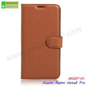 M5287-01 เคสหนังฝาพับ Xiaomi Redmi Note8 Pro สีน้ำตาล
