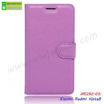 M5292-03 เคสหนังฝาพับ Xiaomi Redmi Note8 สีม่วง