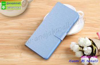M5300-03 เคสหนังฝาพับ Xiaomi Mi Note10 สีฟ้า
