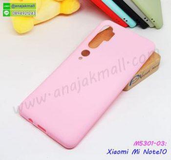 M5301-03 เคสยางนิ่ม Xiaomi Mi Note10 สีชมพู