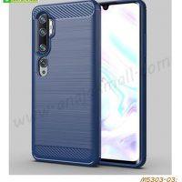 M5303-03 เคสยาง Xiaomi Mi Note10 กันกระแทก สีน้ำเงิน