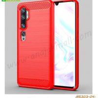 M5303-04 เคสยาง Xiaomi Mi Note10 กันกระแทก สีแดง