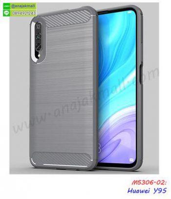 M5306-02 เคสยางกันกระแทก Huawei Y9S สีเทา
