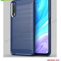 M5306-03 เคสยางกันกระแทก Huawei Y9S สีน้ำเงิน