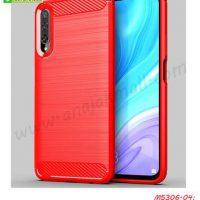 M5306-04 เคสยางกันกระแทก Huawei Y9S สีแดง