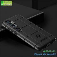 M5307-01 เคส Rugged กันกระแทก Xiaomi Mi Note10 สีดำ