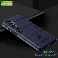 M5307-02 เคส Rugged กันกระแทก Xiaomi Mi Note10 สีน้ำเงิน