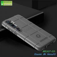 M5307-03 เคส Rugged กันกระแทก Xiaomi Mi Note10 สีเทา